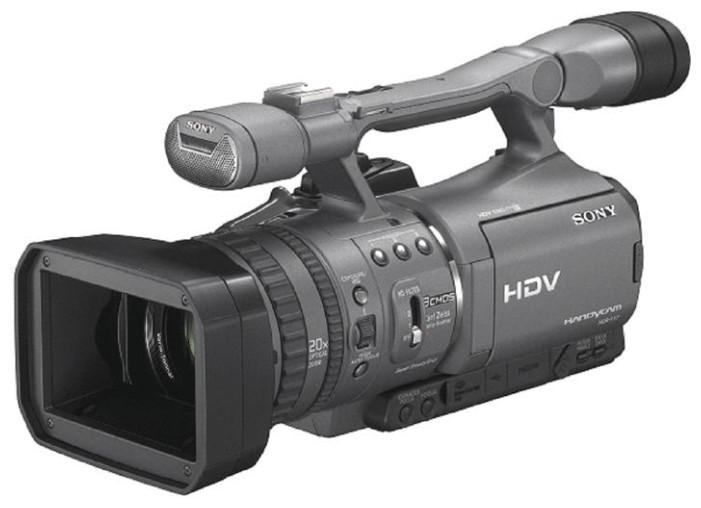 Sony HDR-FX7E sony hdr az1vr